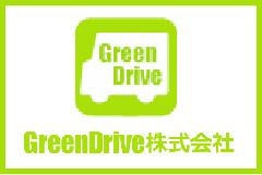 会社概要 – グリーンドライブ